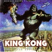 キングコング(1976)(King Kong(1976))