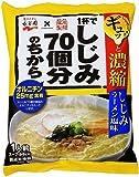 永谷園×藤原製麺 しじみ70個分のちから しじみラーメン塩味 1食