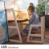 当店オリジナル Milk デスクセット デスク:W600×D400×H700mm チェア:W400×D350×H500(SH230~350)mm 桃源郷