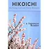 Japanese Reader Collection Volume 1: Hikoichi ~ Clay Boutwell