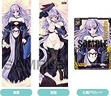 Z/X ゼクス  「孤独の魔人ソリトゥス」抱き枕 (PRカード付属)