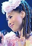 「松田聖子コンサート・ツアー2011」