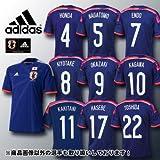 サッカー 日本代表 番号あり レプリカユニフォーム ホーム 品番:AD654 G85287 (O, 番号21:酒井宏)