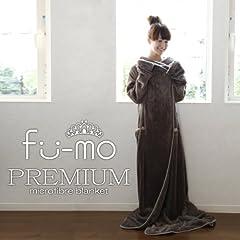 大人気のマイクロファイバー製 暖かい! 着る毛布 洗える袖付ブランケット fu-mo PREMIUM (フーモ プレミアム) グレー FU-MO-0011-GY