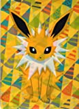 Pokemon Center Eevee original collection A4 clear file [Sanders] (Japan import / The package and the manual are written in Japanese)