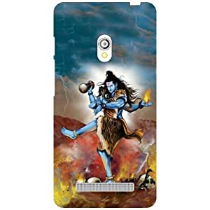 Printland Om Namah Shivay Phone Cover For Asus Zenfone 5 A501CG