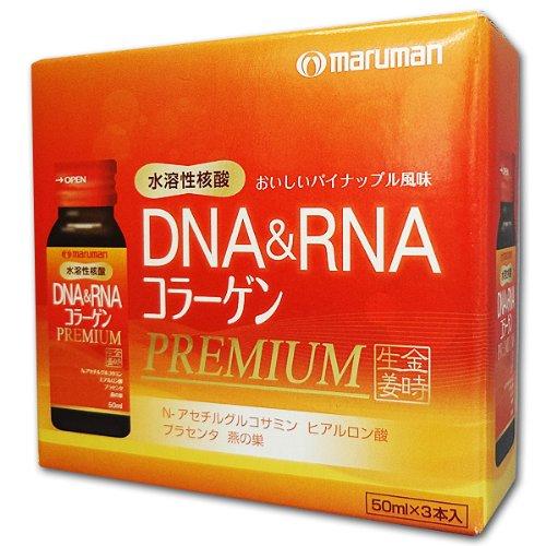 水溶性核酸 DNA&RNA コラーゲン PREMIUM 30ml×3本