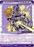 ジョジョの奇妙な冒険ABC 7弾 【アンコモン】 《スタンド》 J-700 クラフト・ワーク