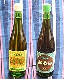 【平出油屋】平出の菜種油(なたね油) 660g(瓶)×胡麻油(ごま油) 660g(瓶)