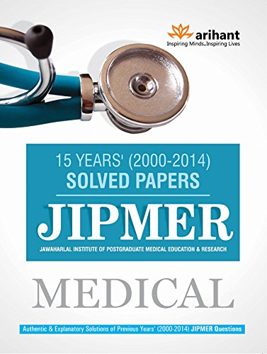 15 Years' Solved Papers JIPMER Medical Image
