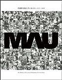武蔵野美術大学のあゆみ 1929-2009