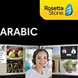 Rosetta Stone Arabic, 12 Months Online Access (PC/Mac)