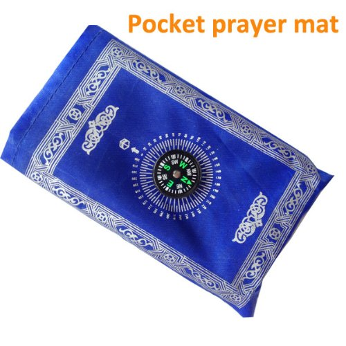 Yupengda 2013 Portable Islamic Prayer Mat / Rug with Compass Qibla Finder + Booklet(thin Prayer Mat)