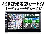 (G2109J)1年間保証 最新★6.95型るるぶ観光DATA搭載カーナビDVDプレイヤーBluetooth iPod USB