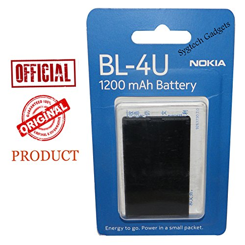 Nokia BL-4U 1200mAh Battery