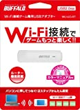 BUFFALO Wi-Fi コネクター WLI-UC-GT(Windows XP/vista 用)
