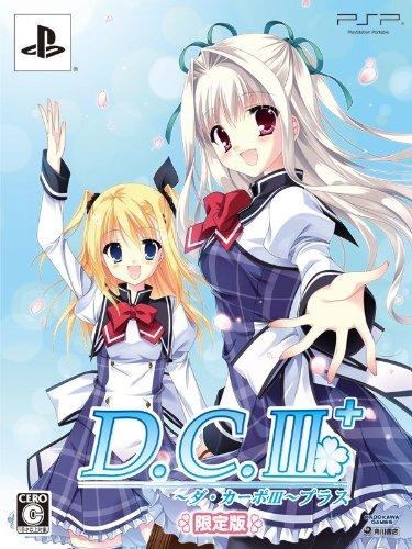D.C.III Plus ~ダ・カーポIII プラス~(限定版:ねんどろいどぷち「森園立夏」(ガジェットマスコットVer) その他 同梱) 予約特典 D.C.デコレーションステッカー付