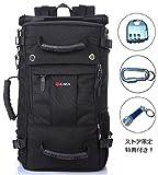 KAKA-2050 アウトドア ブランド KAKA バックパック リュックサック 大容量 40L 登山 ハイキング キャンプ ブラック オックスフォード 旅行 通勤 普段使いも ストア限定付属品