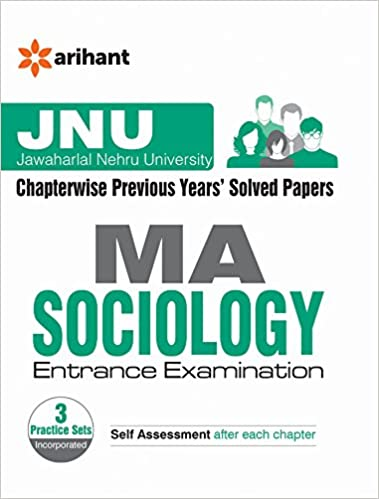 sociology term papers online