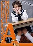 モデル・クラブ・クラスAver.07 夏川るい/水上結衣 [DVD]