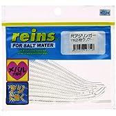 reins(レイン) ルアー 尺アジリンガー #103 必殺クリアー