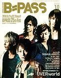 BACKSTAGE PASS (バックステージ・パス) 2010年 10月号 [雑誌]