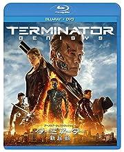 ターミネーター:新起動/ジェニシス ブルーレイ+DVDセット(2枚組) [Blu-ray]
