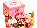 おいしいケーキでひと休み! 木製 おままごと スイーツセット ショコラパーティー おもちゃ箱 タイプ