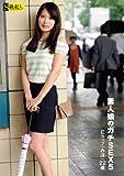 素人娘のガチSEX 5 Eカップ『みほ』22歳 / S級素人 [DVD][アダルト]