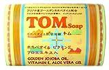 ホホバオイル配合石鹸 トム 〔TOM SOAP〕