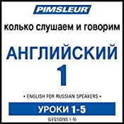 ESL Russian Phase 1, Unit 01-05: Learn to Speak and Understand English as a Second Language with Pimsleur Language Programs |  Pimsleur