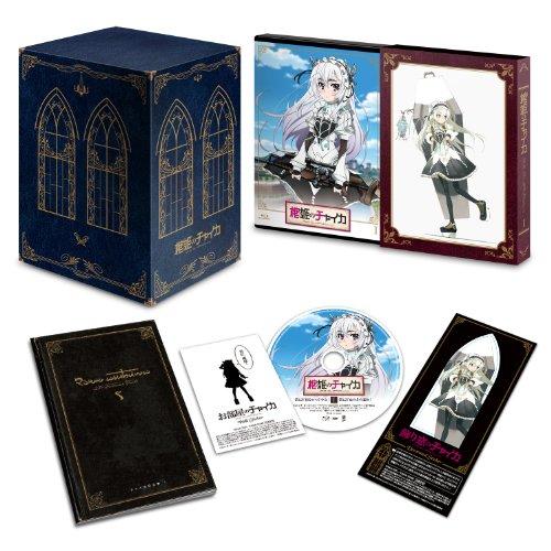 棺姫のチャイカ 第1巻 [Blu-ray]