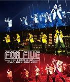 """ゴスペラーズ坂ツアー2012~2013""""FOR FIVE"""" [Blu-ray]"""