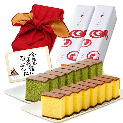 Nagasaki heart fountain Chapel gifts new year gift Nagasaki Castella 2 book set wrapping Dawn (1 happy yellow & green tea each 310 g)
