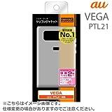 レイ・アウト au VEGA PTL21用 シルキータッチ・シリコンジャケット/ホワイト(半透明)RT-PTL21C1/W
