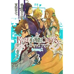 ROSE GUNS DAYS Season2(3) (G�t�@���^�W�[�R�~�b�N�X)