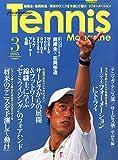 Tennis Magazine (テニスマガジン) 2015年 03月号 [雑誌]