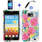 (4 items Combo: Stylus Pen, Screen Protector Film, Case Opener, Graphic Case) Silver Pink Blossom Flower Yellow Blue Hawaiian Flower Design Rubberized Snap on Hard Shell Cover Faceplate Skin Phone Case for Samsung Galaxy S2 / SII / II / 2 / SGH-i777 / i9100 (AT&T Version) / Straight Talk S959G