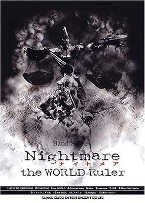 バンドスコア Nightmare/the WORLD Ruler (バンド・スコア)