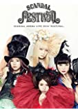 SCANDAL ARENA LIVE 2014 「FESTIVAL」 [Blu-ray]