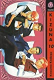 echange, troc Kazuma KODAKA - Kizuna, Tome 10 :