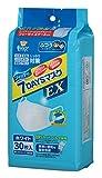 フィッティ 7DAYSマスク EX エコノミーパックケース付 ふつうサイズ ホワイト 30枚入
