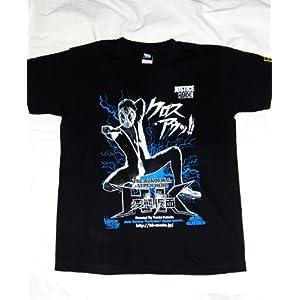HK / 変態仮面 (おいなりブルー)