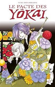 Le pacte des yôkai Edition simple Tome 17