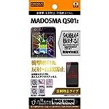 レイ・アウト マウスコンピューター MADOSMA Q501用 耐衝撃・反射防止・防指紋フィルム  RT-Q501F/DC