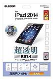 ELECOM iPad Air 2 液晶保護フィルム 画質そのまま高透明 硬度7H エアーレス加工 【日本製】 TB-A14FLTAG