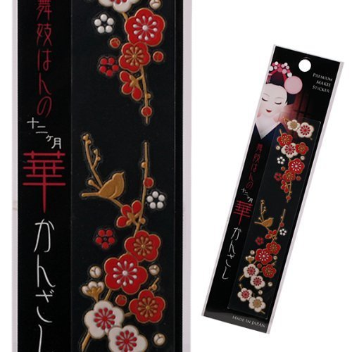 Maiko Lady's Kanzashi Makie Decoration Stickers (Ume)