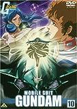 機動戦士ガンダム 第10巻 [DVD]