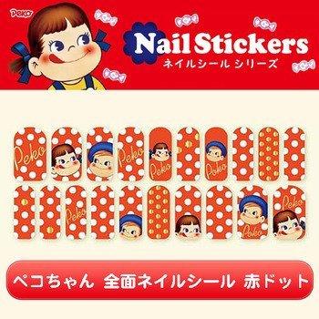ペコちゃん 全面ネイルシール 赤ドット ファッション 美容 ネイル用品 ネイルアート ネイルケア