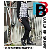 全く新しいスキニー ビルドアップ(BUILD UP) 「あなたの脚を形成する」 ブラック メンズ [529] デニム ジーンズ